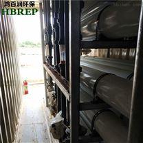 工业生活饮水装置 超滤膜过滤设备 鸿百润