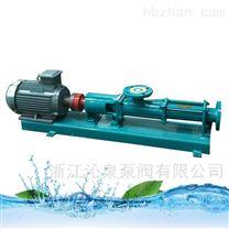 沁泉 I-1B单螺杆浓浆泵
