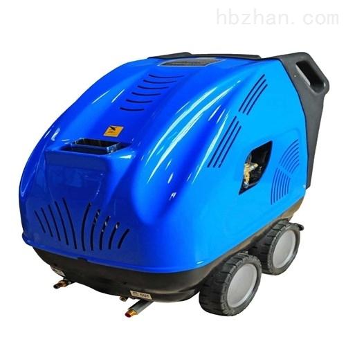 热水高压清洗机供应