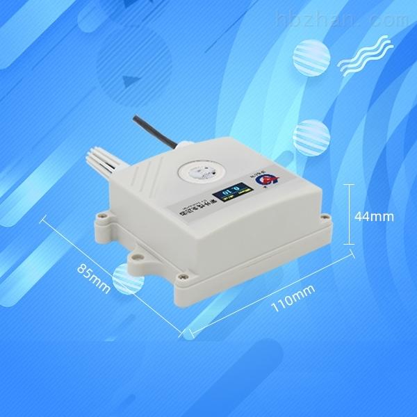 仁科测控紫外线传感器