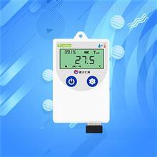 温湿度记录仪工业高精度远程监控温度计