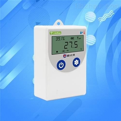 温湿度记录仪工业高精度远程监控温度传感器