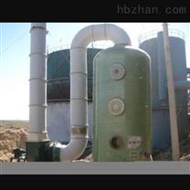 玻璃鋼酸性氣體吸收塔