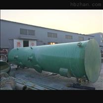工業廢氣洗滌塔
