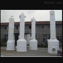 聚丙烯多功能废气净化塔