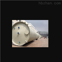 立式储罐PPH