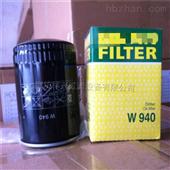 供应W940机油滤清器W940过滤性能稳定