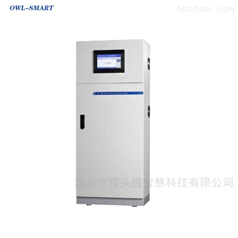 深圳自来水污水水质在线监测系统