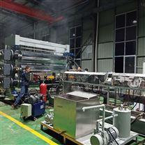 PP/PE/PS/EVA/EVOH高阻隔片材挤出生产线