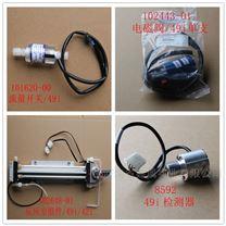 美国热电49i臭氧分析仪配件赛默飞原装进口