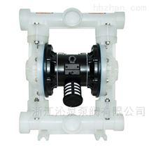 沁泉 QBY型环保节能气动隔膜泵