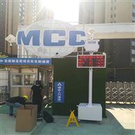 东莞市工地走航式扬尘实时监测设备技术方案