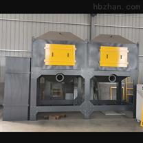 催化燃燒處理設備