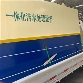 HS-XD江苏徐州环森环保洗涤污水设备