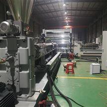 MJDPMMA/GPPS镀镜片、板挤出生产线