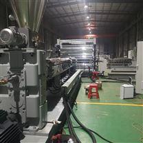 PP/PE/PS/EVA/EVOH阻隔片材挤出生产线