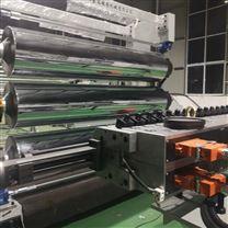 ABS/HIPS冰箱板、ABS/PMMA板挤出生产线