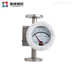 MX-LL-116-04金属转子流量计