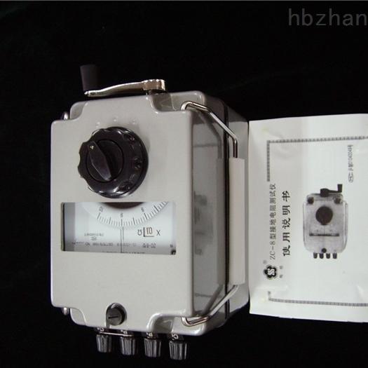 厂家供应接地摇表ZC29B-2/-1接地电阻测试仪