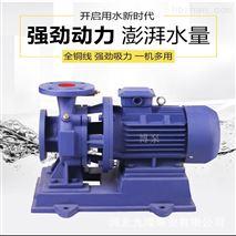 ISW50-125(I)卧式管道离心泵——河北博泵