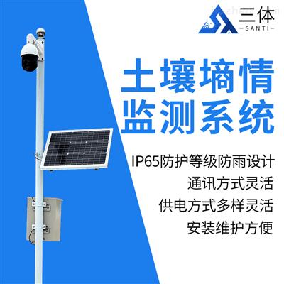 ST-TS600土壤墒情气象多参数监测系统