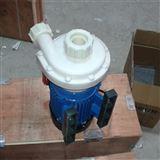 FS50*40-25工程塑料化工离心泵