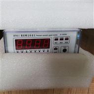 雙通道熱膨脹監測儀