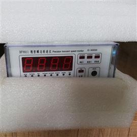 双通道热膨胀监测仪