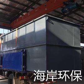 HA-WSYTH工业污水处理设备