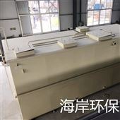 广东清远污水处理设备一体化处理设备记录台账