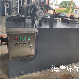 辽宁营口污水处理设备厂家