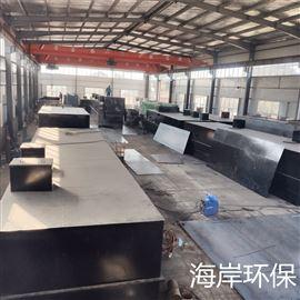 辽宁沈阳西安污水处理设备生产厂家排名
