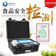 JD-G2400食品安全综合检查仪