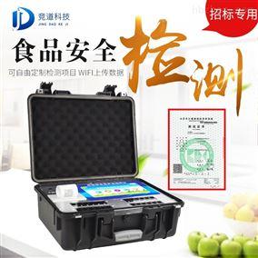 JD-G2400多功能食品安全綜合檢測儀