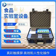 JD--G2400全項目食品檢測儀