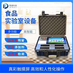 JD-G2400食品快检分析仪