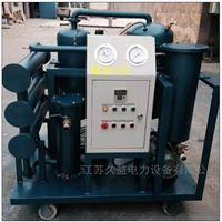 江蘇省電力承裝修試三級資質怎么取得