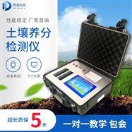 土壤养分检测仪多少钱
