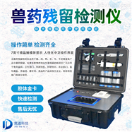 JD-SY肉类食品检测仪