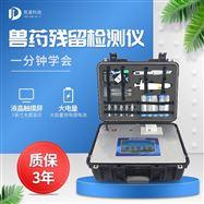 JD-SY肉制品检测仪器设备