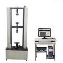 保温材料试验机TC-WDW-20