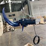 QJB5.5/4-2500/2-39长期潜水运行低速推流器