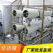 乳清蛋白膜脫鹽濃縮設備