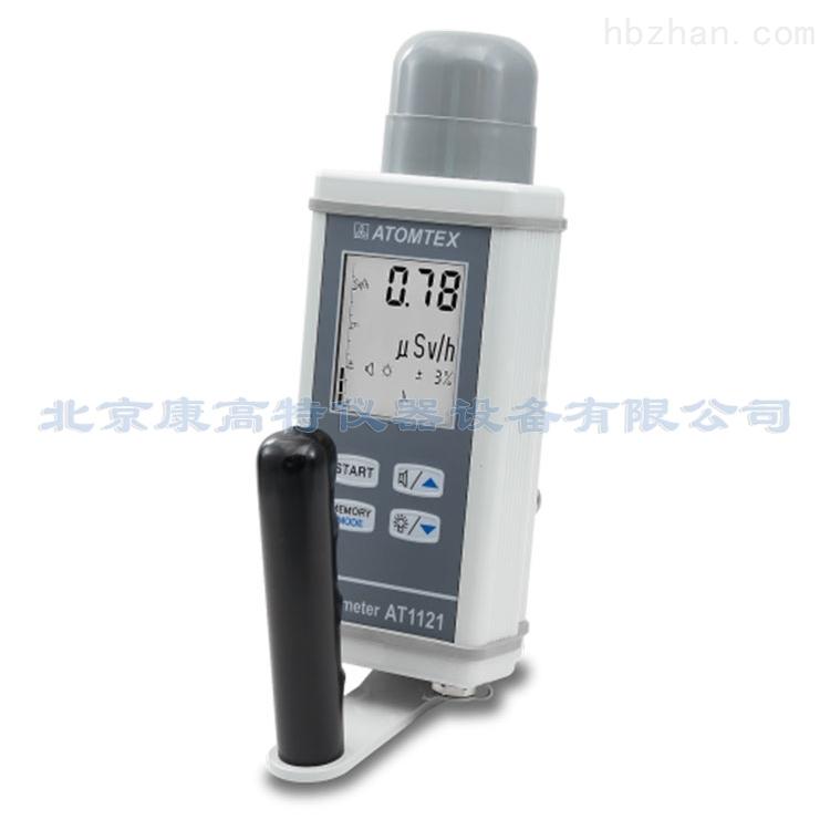 AT1121輻射劑量測量儀