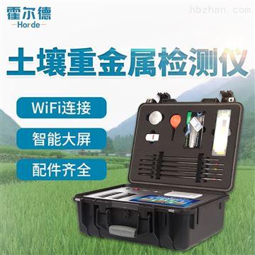 HED-ZSE土壤重金属含量测定仪