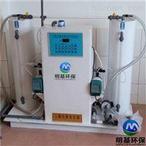 高纯型二氧化氯发生器厂家直销