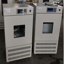 常州CO2細胞培養箱HH.CP-TW水套式80L