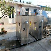 HEPR除磷过滤器
