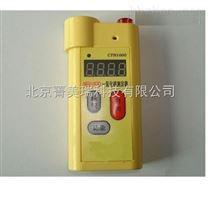 一氧化碳测定器