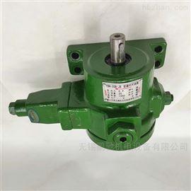 TY03-12长城液压定量油泵